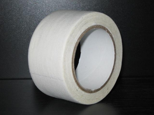 "Textilní kobercová páska ""lemovka"" šíře 48 mm x 10 m bílá"