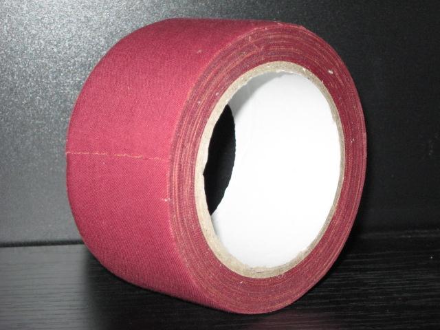 """Textilní kobercová páska """"lemovka"""" šíře 48 mm x 10 m bordó"""