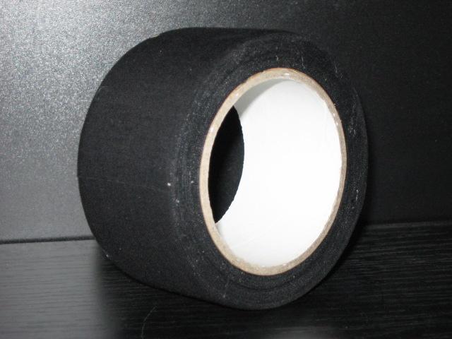 """Textilní kobercová páska """"lemovka"""" šíře 48 mm x 10 m černá"""