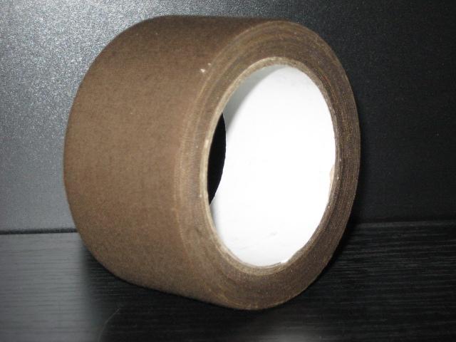 """Textilní kobercová páska """"lemovka"""" šíře 48 mm x 10 m hnědá"""
