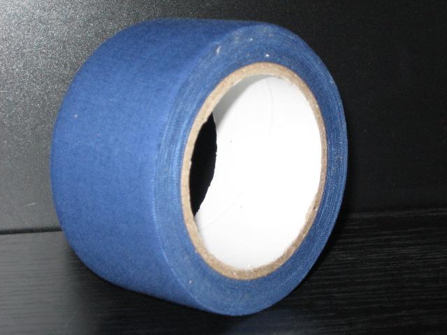 """Textilní kobercová páska """"lemovka"""" šíře 48 mm x 10 m modrá"""