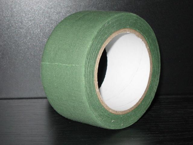 """Textilní kobercová páska """"lemovka"""" šíře 48 mm x 10 m zelená"""