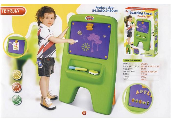 Dětská tabule G21 s klipem