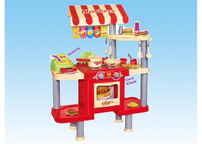 Dětský obchod s rychlým občerstvením