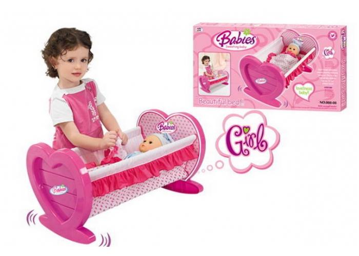 G21 dětská kolébka pro panenky